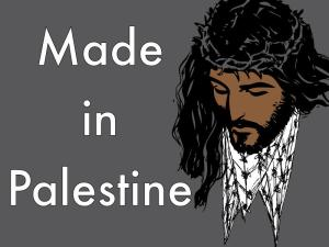 jesus-made-in-palestine-300x225-copy